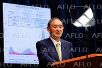新型コロナ感染症 菅首相、宣言・重点措置の全地域解除を発表