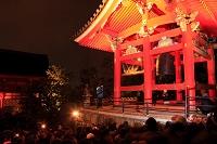 京都府 清水寺の除夜の鐘