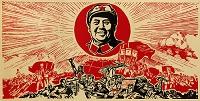 毛沢東のポスター