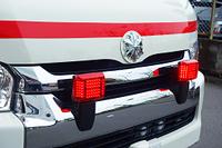 救急車の消防章