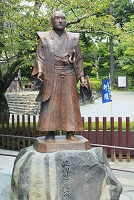 静岡県 伊豆の国市 江川坦庵公の像
