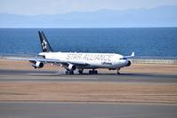 中部国際空港 セントレア ルフトハンザ A340-300 着陸