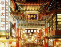 中華街 夜景