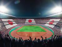 スタジアムで応援する観客