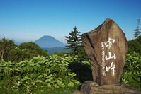 北海道 中山峠より望む羊蹄山