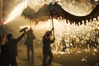 中国  貴州省  春節  炎の龍舞