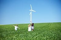 風力タービンと子供
