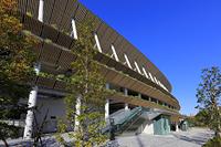 東京都 国立競技場