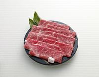 黒毛和牛 薄切り肉