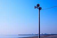 海辺の防災行政無線スピーカー