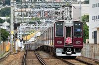 兵庫県 阪急電鉄 S字カーブを曲がる8000系普通電車(祇園祭ヘ...