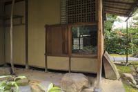 京都府 建仁寺 茶室東陽坊の出入り口