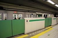 ホームの防護柵 東京都 大田区 田園調布駅