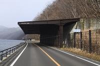 北海道 支笏湖のモンベツ覆道