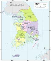 大韓民国 行政区分図