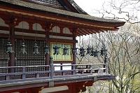 奈良県 談山神社 拝殿