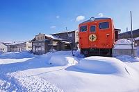 北海道 鉄道員(ぽっぽや)ロケセット