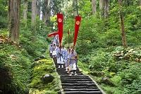 山形県 出羽三山神社の秋の峰入れ