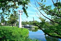 茨城県 つくば市 松見公園