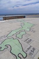 青森県 大間崎の地図