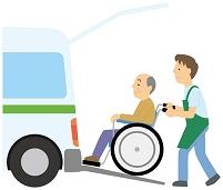 デイケアの車に乗る老人男性と介助員