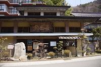 長野県 湯田中温泉