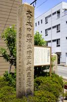 兵庫県 日本標準時子午線通過地の標柱