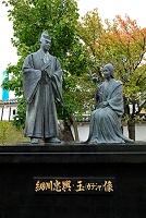 京都府 勝龍寺城 細川ガラシ 忠興像