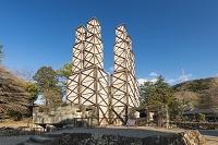 静岡県 伊豆の国市 韮山反射炉