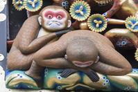 栃木県 日光東照宮 猿の彫刻 新たな展開(平成の大修理完成後)