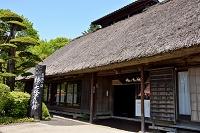 山梨県 榛の木林民俗資料館