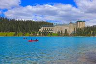 ホテル・フェアモント・シャトー・レイク・ルイーズとルイーズ湖
