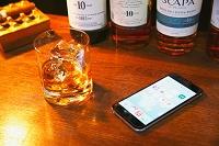 ウイスキーと携帯