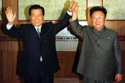 第1回南北首脳会談(2000年6月13日)