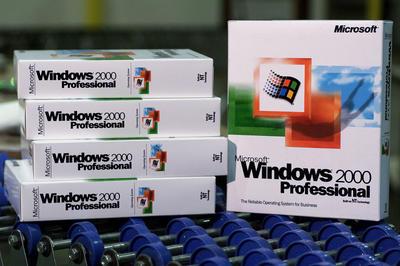 「Windows 2000」発売(2000年2月17日)