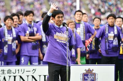 サッカー日本代表・森保一新監督の軌跡
