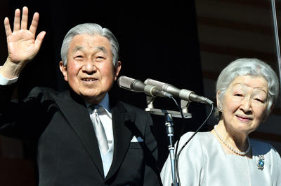 在位30年記念式典開催へ・天皇皇后両陛下