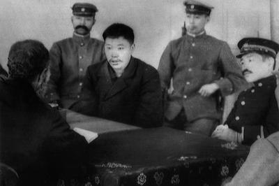 伊藤博文暗殺事件(1909年10月)