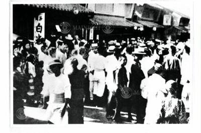 米騒動(1918年7月)