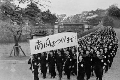 戦時下の生活(1930-1940年代)