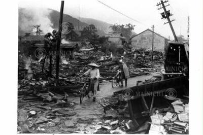 鳥取地震(1943年9月)
