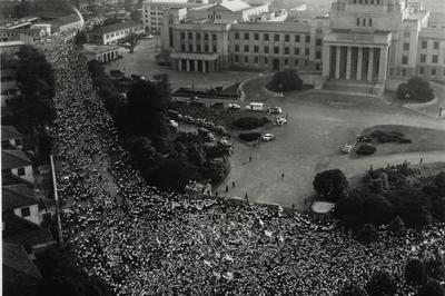 60年安保闘争(1960年代)