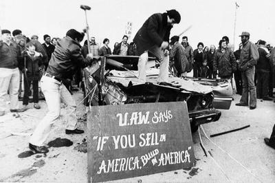 日米貿易摩擦 (1970-90年代)