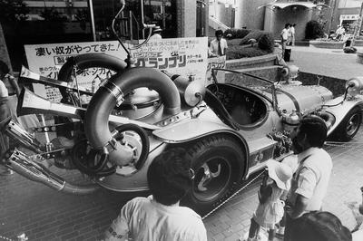 スーパーカーブーム(1970年代)