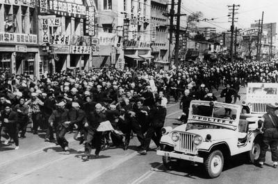 四月革命(1960年4月)