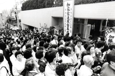 美空ひばり死去 (1989年6月)
