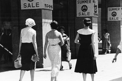 1950年代
