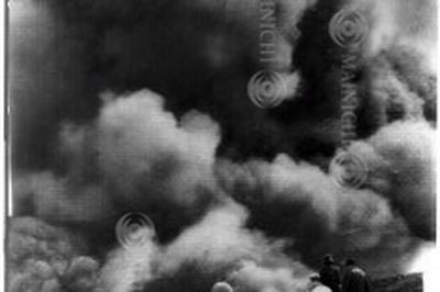 阿蘇山噴火(1953年)