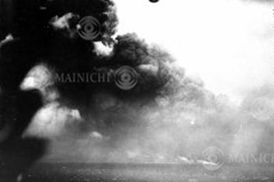 三宅島(1940年)