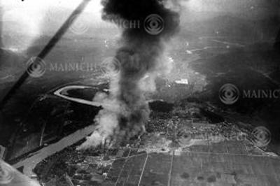 但馬地震(1925年5月)